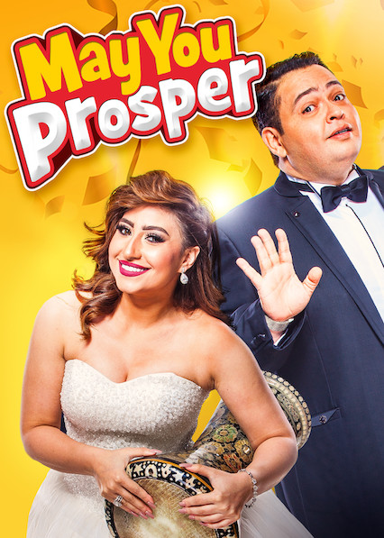 May You Prosper on Netflix UK