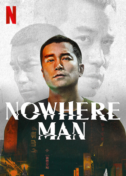 Nowhere Man on Netflix UK