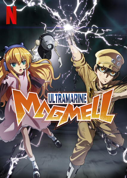 Ultramarine Magmell on Netflix