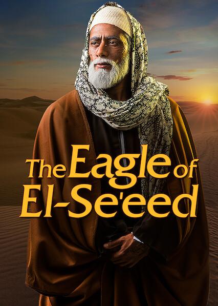 The Eagle of El-Se'eed on Netflix UK
