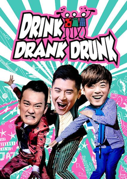 Drink Drank Drunk on Netflix UK