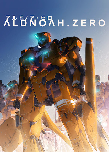 Aldnoah.Zero on Netflix UK