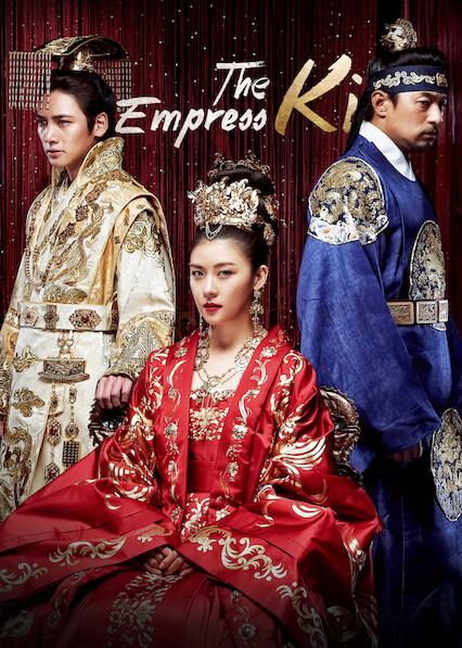 The Empress Ki on Netflix UK