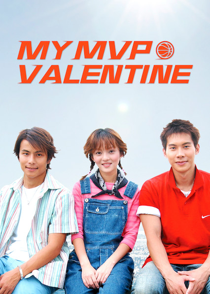 My MVP Valentine on Netflix UK