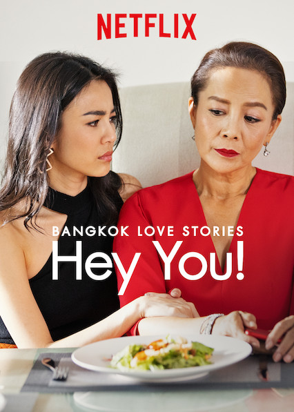 Bangkok Love Stories: Hey You!