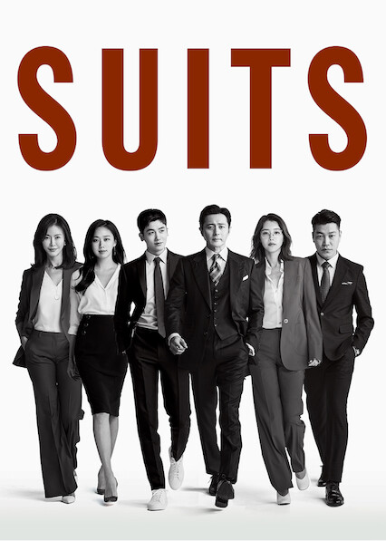 Suits on Netflix UK