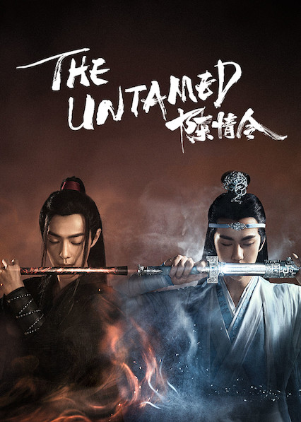 The Untamed (2019) S01Ep19-30 Hindi Dubbed Complete Web Series 480p HDRip 750MB