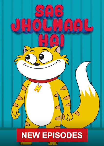 Sab Jholmaal Hai