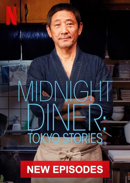 Midnight Diner: Tokyo Stories on Netflix UK