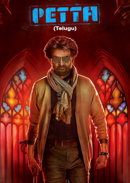 Petta (Telugu Version)