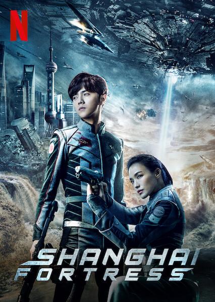 Shanghai Fortress on Netflix UK