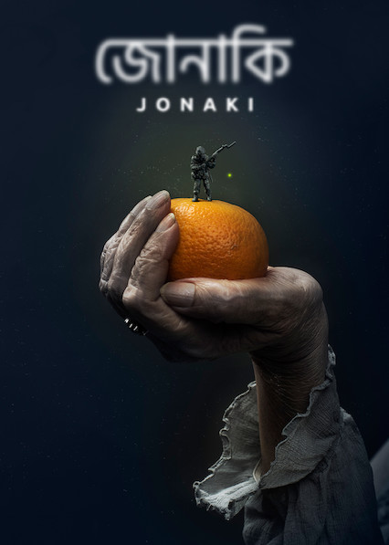 Jonaki on Netflix UK
