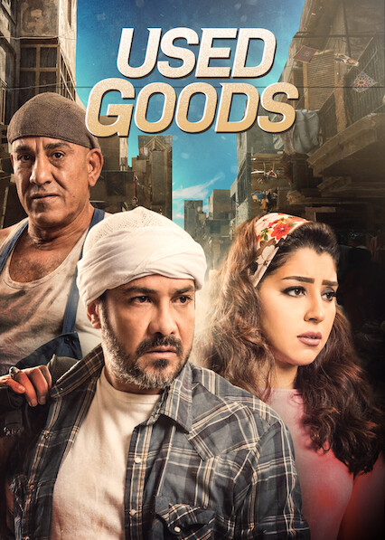 Used Goods on Netflix UK