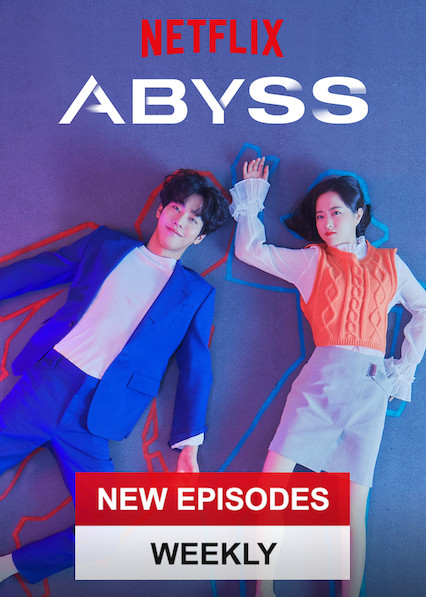 Abyss on Netflix