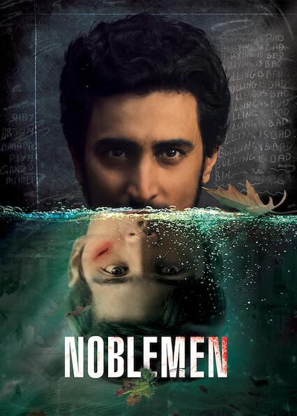 Noblemen on Netflix UK