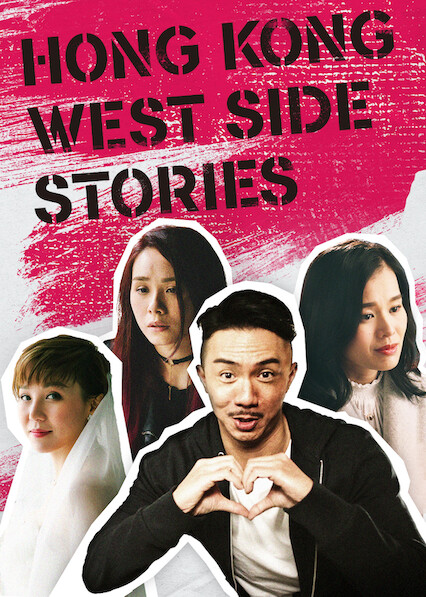Hong Kong West Side Stories