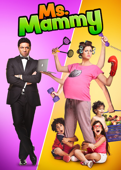 Ms. Mammy on Netflix UK