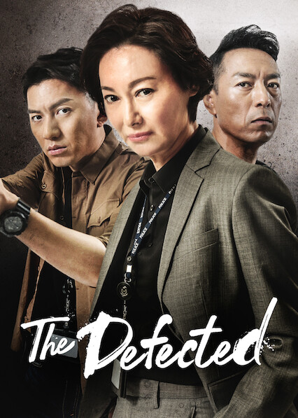 Is 'The Defected' (2019) available to watch on UK Netflix