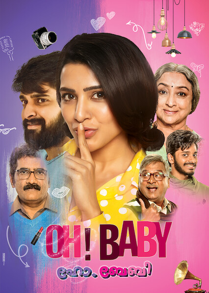 Oh! Baby (Malayalam) on Netflix UK