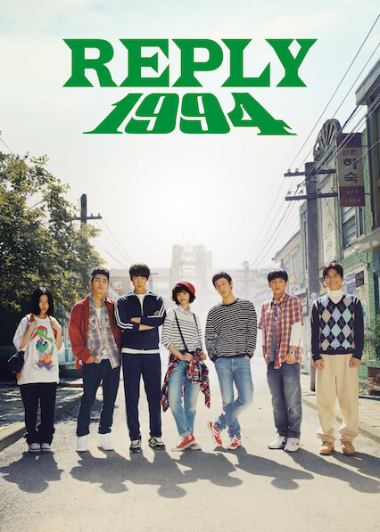 Reply 1994 on Netflix UK