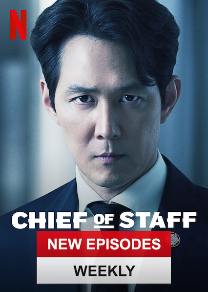 Chief of Staff on Netflix