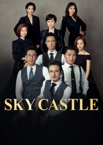 SKY Castle on Netflix UK
