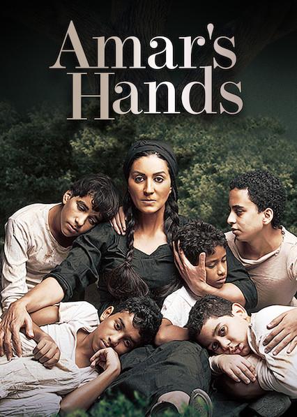 Amar's Hands