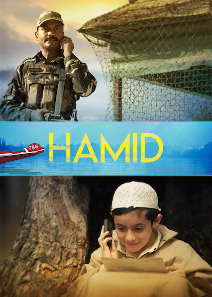 Hamid on Netflix UK