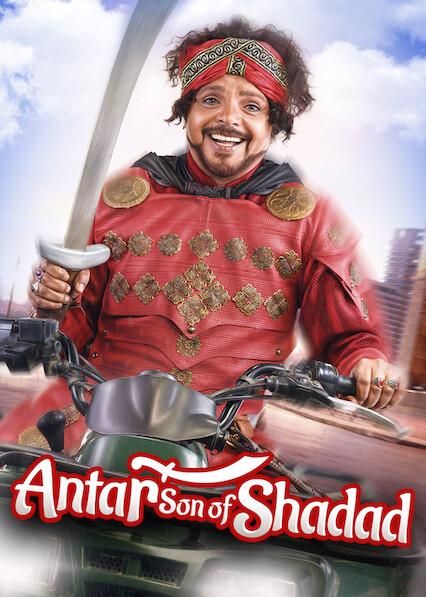 Antar: Son of Shadad on Netflix UK