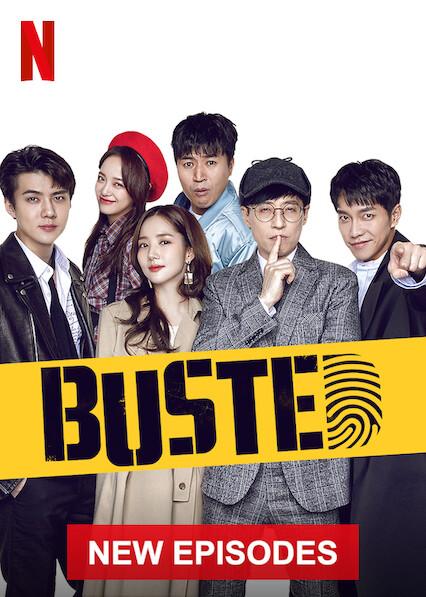 Busted! on Netflix UK
