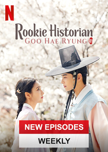Rookie Historian Goo Hae-Ryung on Netflix UK