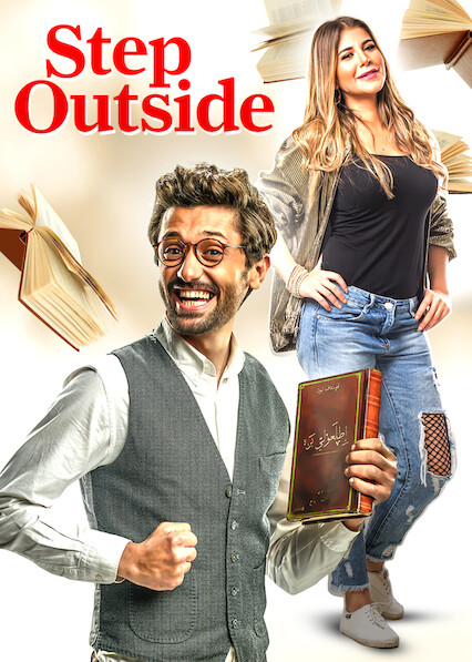 Step Outside on Netflix UK