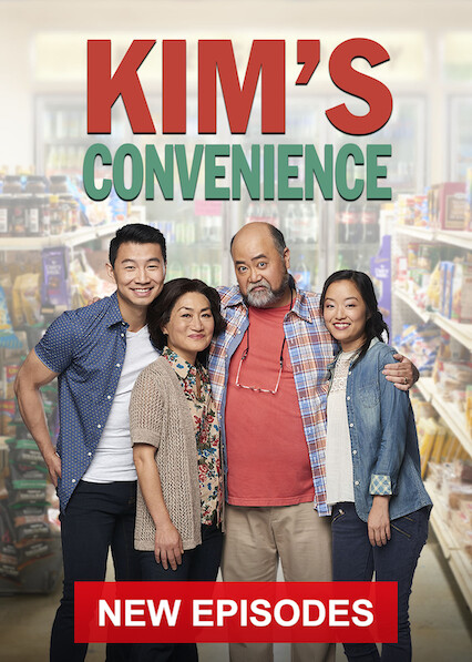 Kim's Convenience on Netflix