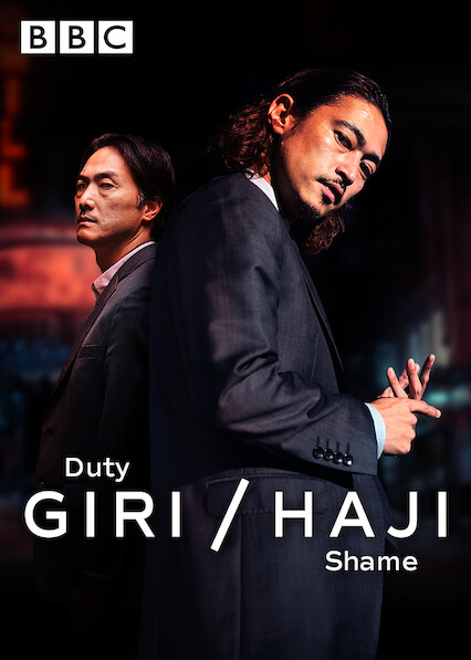 Giri / Haji on Netflix