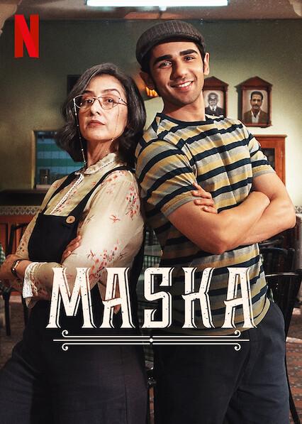 Maska 2020 HDRip 300MB 480p Full Hindi Movie Download